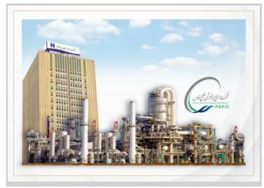 مشارکت بانک صادرات ایران در نمایشگاه شرکتهای پتروشیمی ماهشهر و بندر امام