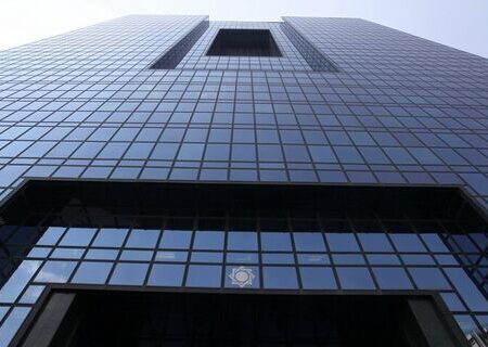 چالشهای طرح قانون بانک مرکزی مجلس/ غلبه نگاه سیاسی بر اقتصادی