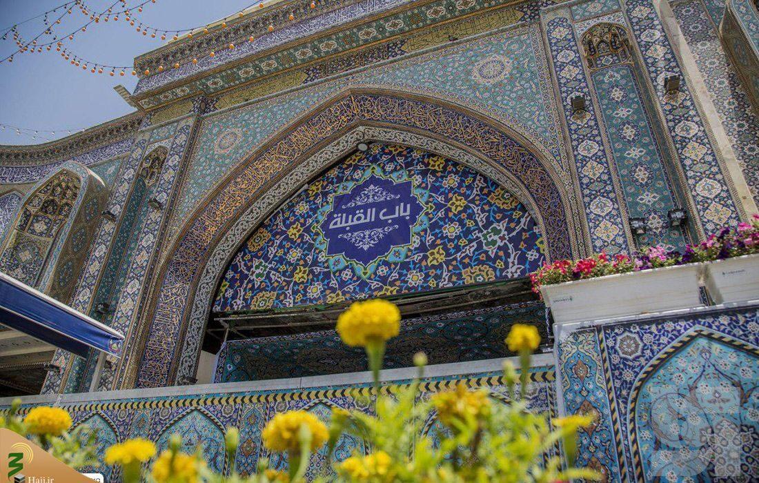 بیمه سرمد، باب القبله حرم امام حسین و مسجد سهله را بیمه کرد