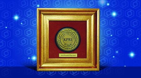 اهدای نشان عالی مسئولیت اجتماعی به روابط عمومی بانک سینا