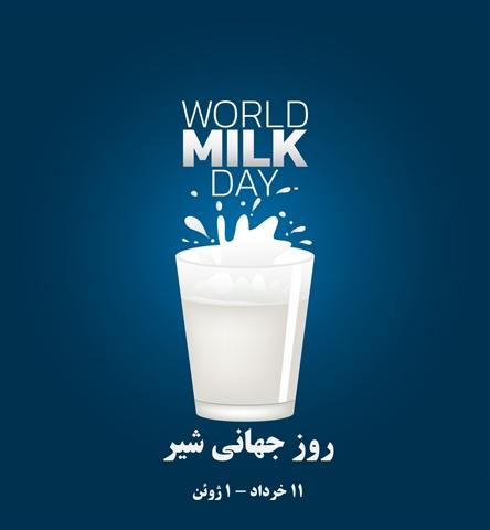 حمایت بانک کشاورزی از واحدهای تولید شیر و فرآورده های لبنی در کشور