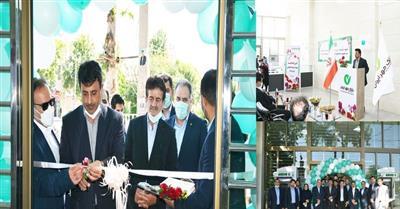 افتتاح مکان جدید شعبه آیتالله کاشانی الشتر