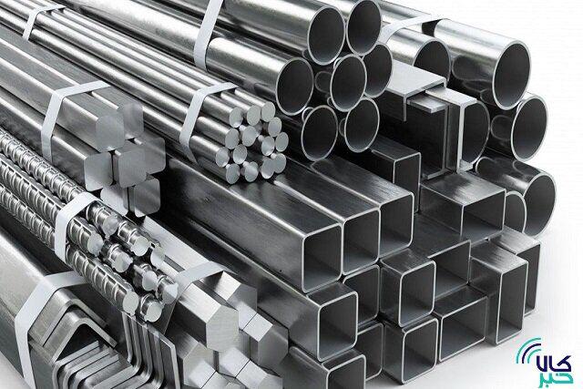 رشد ۸ درصدی تولید محصولات فولادی