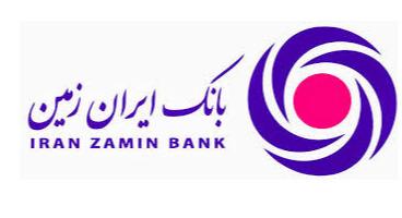 سی و هفتمین شماره نشریه ارتباط ایران زمین منتشر شد