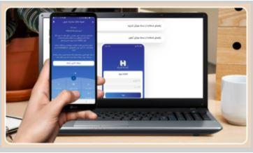 نسخه جدید همراه بانک صادرات ایران با خدمات چکهای صیادی