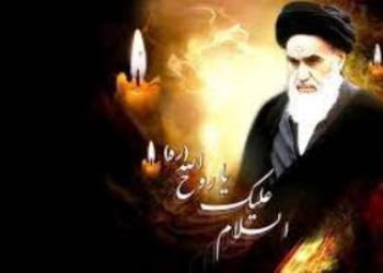 پیام مدیرعامل بانک شهر به مناسبت گرامیداشت قیام پانزده خرداد و رحلت امام خمینی(ره)