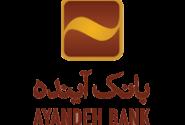 بانک مرکزی ج.ا.ایران قانون تسهیل تسویه بدهی بدهکاران بانکی را ابلاغ کرد