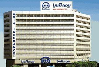 صدر نشینی بیمه آسیا در سه ماهه ۱۴۰۰ در بازار سرمایه