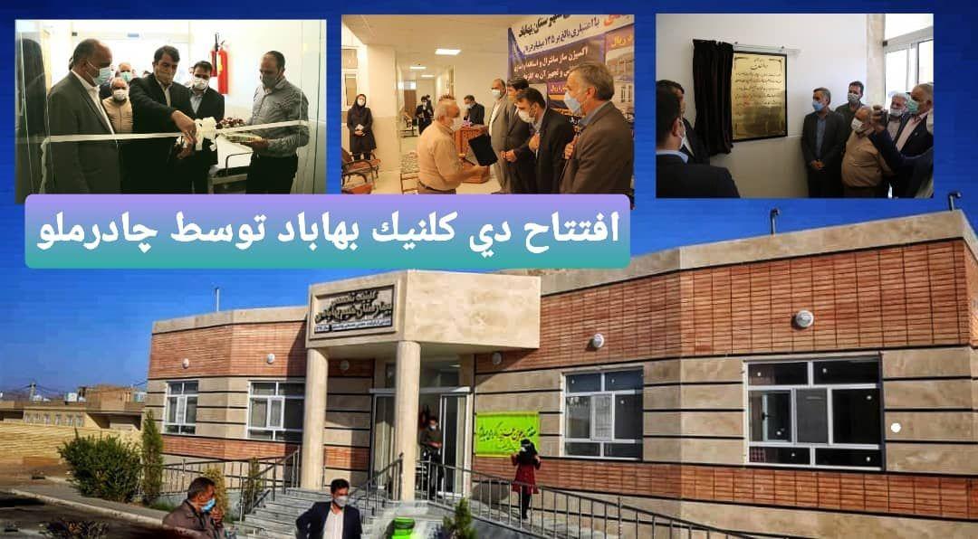 تقدیر استاندار یزد از اقدامات ارزشمند چادرملو درراستای مسئولیتهای اجتماعی