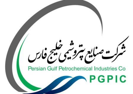 نتایج آزمون استخدامی پتروشیمی بندرامام اعلام شد/ ۴۴۶ نفر به خانواده بزرگ گروه صنایع پتروشیمی خلیج فارس اضافه شدند