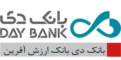 اعلام شش شعبه کشیک بانک دی در استانهای تهران و البرز