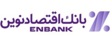 اعلام شعب کشیک بانک اقتصادنوین در استانهای تهران و البرز