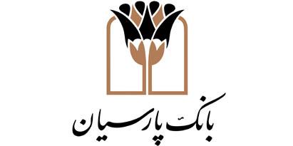 اعلام شعب کشیک بانک پارسیان در استان های تهران و البرز