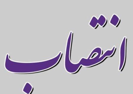 انتصاب مدیران جدید بانک ایران زمین