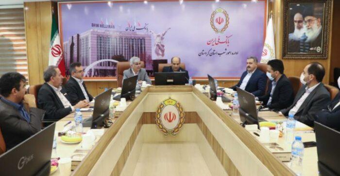 تاکید بر تقویت شاخص ها و اهداف عملیاتی شعب بانک ملی ایران