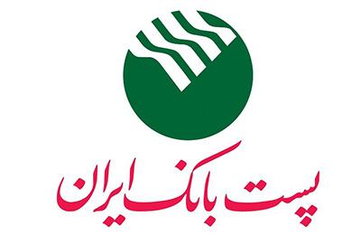 دوره آموزشی بدو خدمت برای پذیرفته شدگان آزمون استخدامی پست بانک ایران بصورت غیرحضوری برگزار می شود