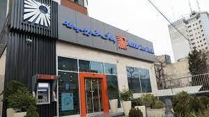 ساعات کاری جدید شعب بانک خاورمیانه از تاریخ ۱ شهریور ۱۴۰۰