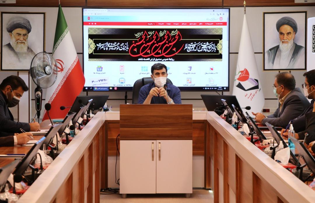 شورای مدیران صندوق قرض الحسنه شاهد برگزار شد