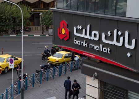 عملکرد متمایز و نتایج درخشان برای ذینفعان بانک ملت
