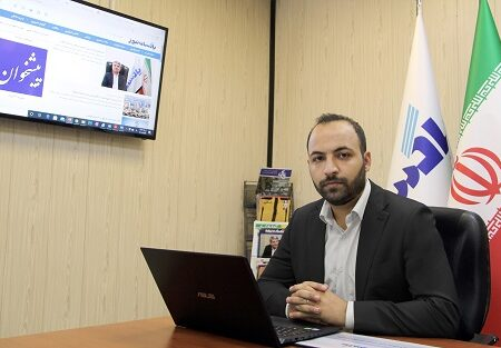 اولین پایگاه اطلاع رسانی تخصصی صنعت شوینده کشور رونمایی می شود