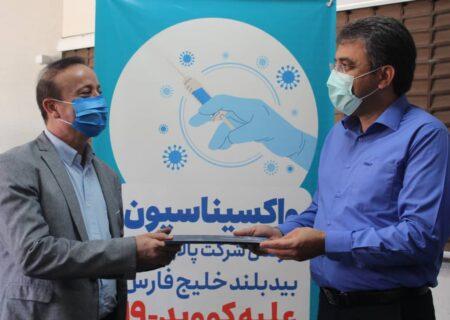 سومین مرحله واکسیناسیون گروهی کارکنان پالایشگاه بیدبلند خلیج فارس انجام شد