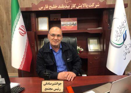 نهضت حمایت از ساخت داخل ادامه دارد/آنتی فوم ایرانی مهمان جدید بیدبلند خلیج فارس