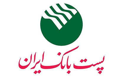 تداوم همکاری های پست بانک ایران با معاونت علمی و فناوری ریاست جمهوری
