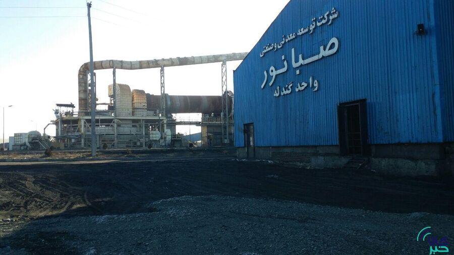 عرضه ۲۵ هزار تن گندله سنگ آهن صبانور در بورس کالا