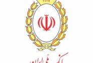 برگزاری هشتمین نشست ارکان اعتباری بانک ملی ایران با فعالان اقتصادی و کارآفرینان