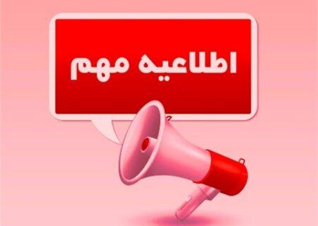 فراهم شدن فرصت ثبت نام بومیان استان خوزستان برای سه رسته شغلی در آزمون استخدامی پالایش گاز یادآوران خلیج فارس