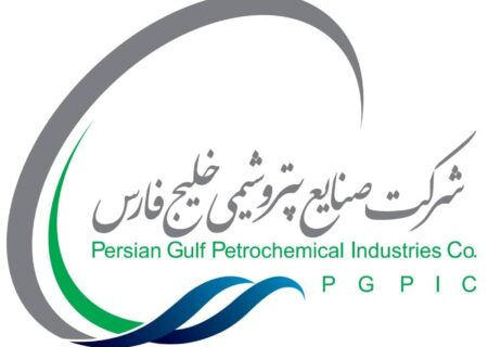 مجمع عمومی عادی سالیانه و فوق العاده فارس، ۱۸ مهر