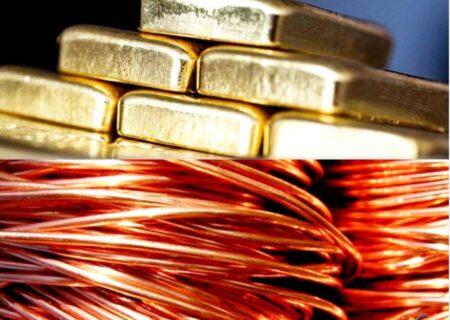 عرضه طلا و مس در بورس کالا