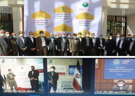 افتتاح همزمان ۸۸ باجه بانکی روستایی پست بانک ایران