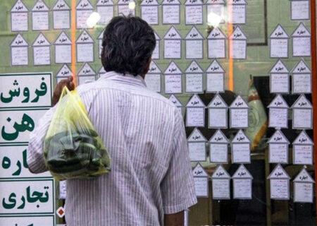 شتاب رشد قیمت مسکن در تهران کُند شد