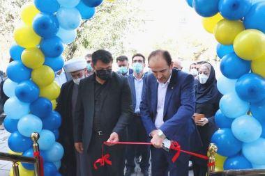 شعبه شهید رجایی بیمه آسیا در ارومیه افتتاح شد