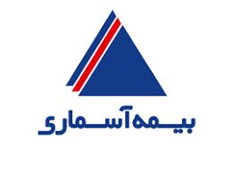 مهر تایید پژوهشکده بیمه مرکزی بر «سلامت مالی» بیمه آسماری
