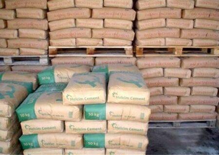 نرخ سیمان از بورس کالا تا مصالح فروشی/کیسهای ۳۵ تا ۴۰ هزار تومان