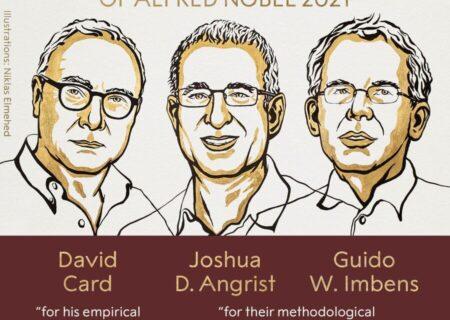 نوبلیستهای اقتصادی ۲۰۲۱ معرفی شدند