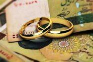 پرداخت ۱۲هزار میلیارد ریال تسهیلات ازدواج در ۶ ماه
